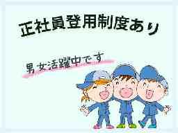 ㈱J's Factory 静岡支店 浜松テクニカルオフィス
