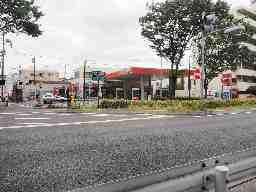 上北沢サービスステーション(関東燃料株式会社)