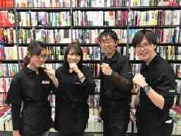 BOOK・OFF(ブックオフ) 函南店