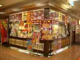 おこ鯛 アピタ名古屋南店
