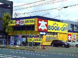 ブックオフ 静岡流通通り店
