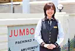 株式会社丸金/JUMBO 有楽街店