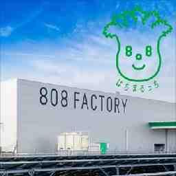 808 FACTORY(808ファクトリー)