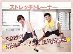 株式会社 Kokoro Human Stage