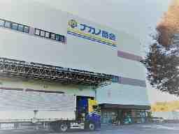 株式会社ナカノ商会 柏支店 (送迎バスドライバー)