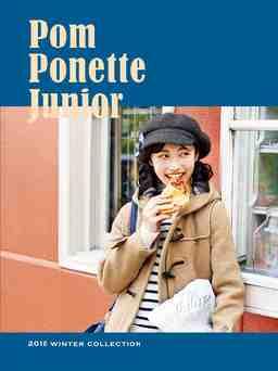 pom ponette junior(ポンポネット ジュニア) 東武百貨店池袋店