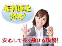 宝山寺福祉事業団