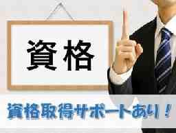株式会社 チャーム・ケア・コーポレーション