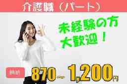 ヘルシージャパン株式会社