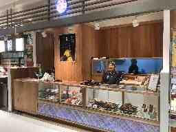 寝た芋本舗ボンベルタ成田店