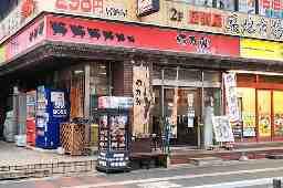 平九郎R 春日部店