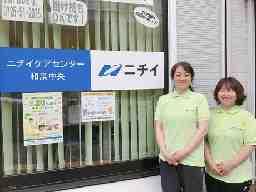 ニチイケアセンター和泉中央(堺東支店)