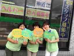 ニチイケアセンター東近江(大津支店)