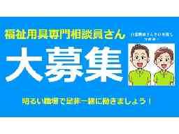 ニチイケアセンター前橋(前橋支店)