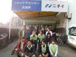 ニチイケアセンター武蔵野(新宿支店)