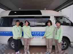 ニチイケアセンターわかまつ(郡山支店)