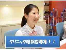 古川整形外科医院