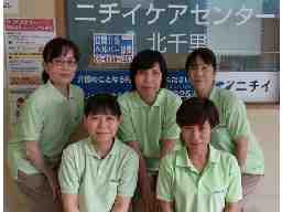 ニチイケアセンター北千里(茨木支店)