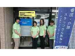 ニチイケアセンター高松通り(岡谷支店)