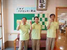 ニチイケアセンター富山(富山支店)