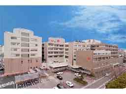 日本赤十字社 大分赤十字病院