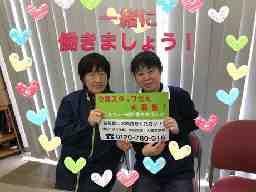 ニチイケアセンター鹿角(秋田支店)