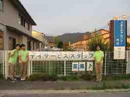 ニチイケアセンター門田(郡山支店)