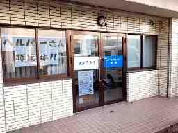 ニチイケアセンター周南(徳山支店)