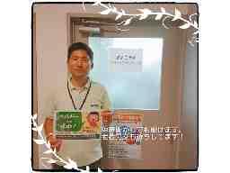 ニチイケアセンター二条(京都支店)