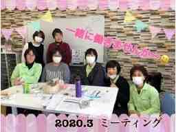ニチイケアセンター垂水向陽(姫路支店)