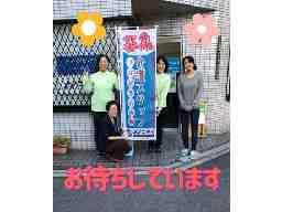 ニチイケアセンターとうよど(大阪支店)