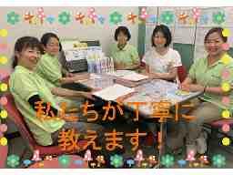 ニチイケアセンター習志野中央(船橋支店)