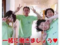ニチイケアセンター千歳北陽(札幌支店)