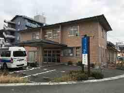 ニチイケアセンター愛宕(高知支店)