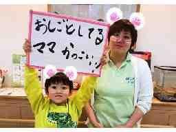 ニチイケアセンター東三輪(旭川支店)