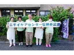 ニチイケアセンター石神井公園(池袋支店)