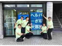 ニチイケアセンターみの坂本(多治見支店)