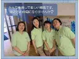 ニチイケアセンター西八王子(八王子支店)
