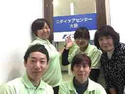 ニチイケアセンター大袋(南越谷支店)