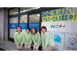 ニチイケアセンター原町(福島支店)