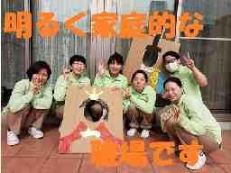 ニチイケアセンター福島野田(福島支店)