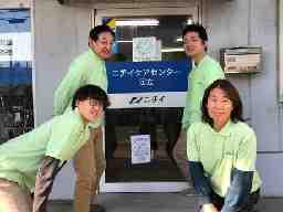 ニチイケアセンター足立(お茶の水支店)