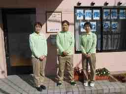 ニチイケアセンター西神戸(姫路支店)