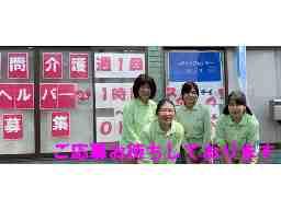 ニチイケアセンターおしくま(奈良支店)