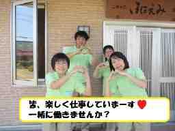 ニチイケアセンター高岡(高岡支店)