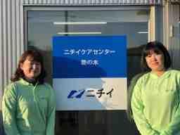 ニチイケアセンター藤の木(富山支店)