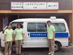 ニチイケアセンター小倉(小倉支店)