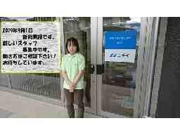ニチイケアセンター松川(岡谷支店)