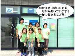 ニチイケアセンター鳥取駅南(鳥取支店)