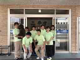 ニチイケアセンターおきのす(徳島支店)